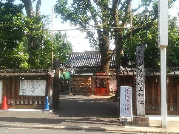 goohjinjya-kyoto-005.jpg