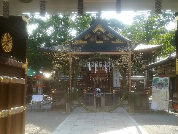 goohjinjya-kyoto-015.jpg