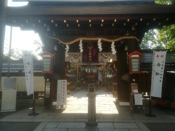 goohjinjya-kyoto-021.jpg