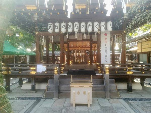 goohjinjya-kyoto-026.jpg