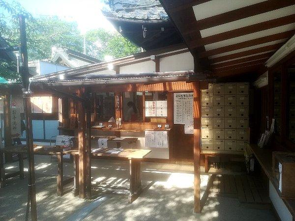 goohjinjya-kyoto-044.jpg