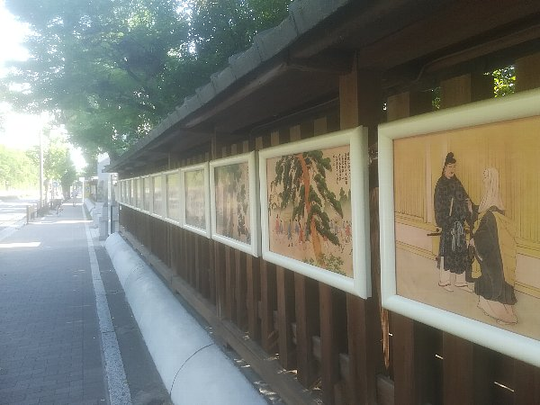 goohjinjya-kyoto-053.jpg