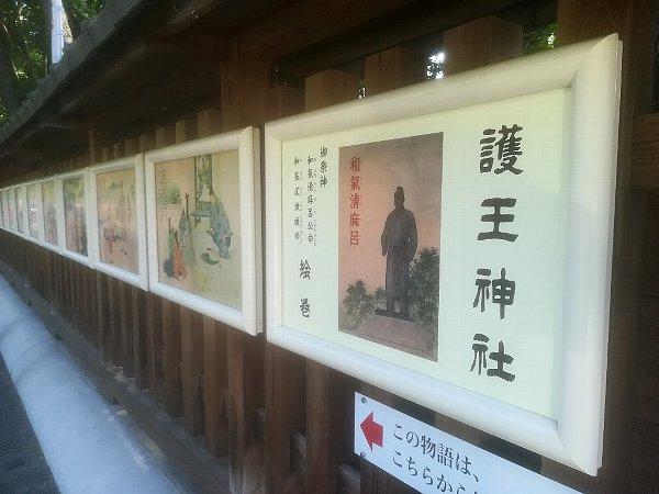 goohjinjya-kyoto-056.jpg