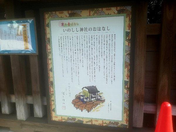 goohjinjya-kyoto-058.jpg