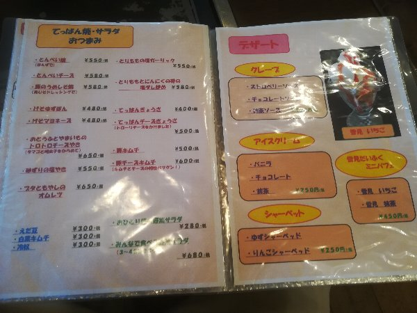 haikarasan-nagahama-012.jpg