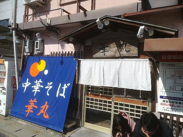 hanamaru-ichinomiya-003.jpg