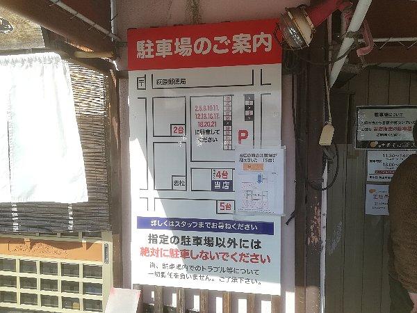 hanamaru-ichinomiya-006.jpg