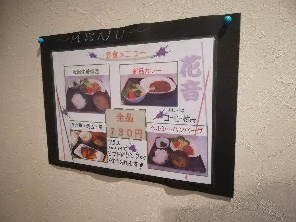 hanaoto-imazu-004.jpg