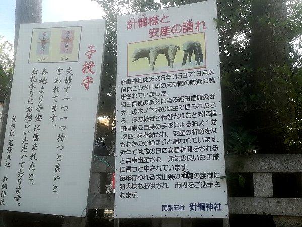 haritsuna-inuyama-026.jpg