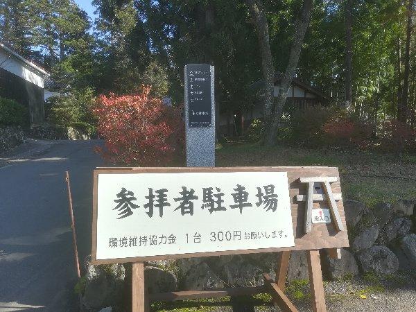 heisengi2-kastuyama-001.jpg