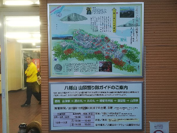 himurehachiman2-shiga-054.jpg