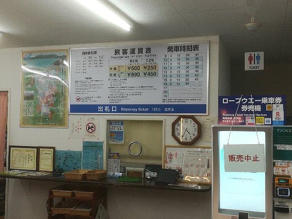 himurehachiman2-shiga-056.jpg