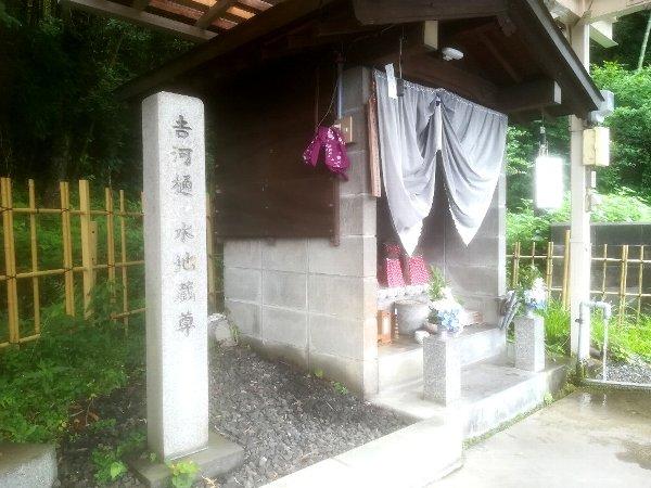hinomizu-tsuruga-009.jpg