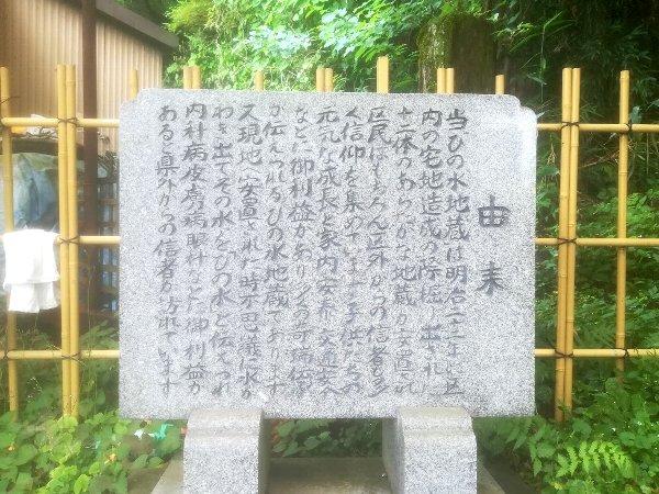 hinomizu-tsuruga-011.jpg