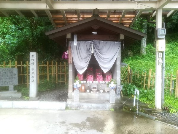 hinomizu-tsuruga-013.jpg
