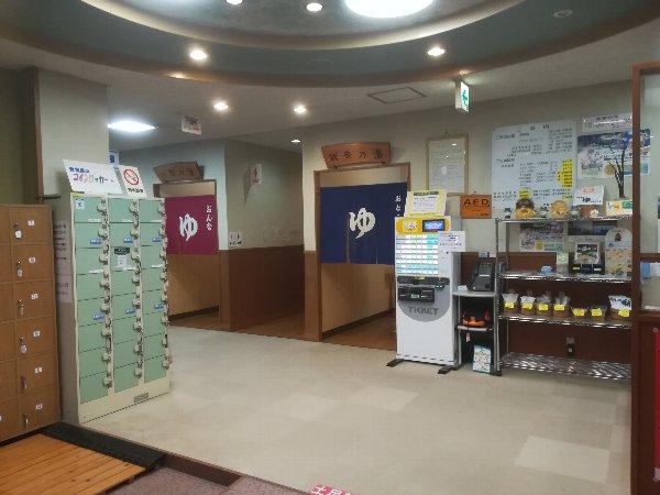 hiratopia2-takashima-004.jpg