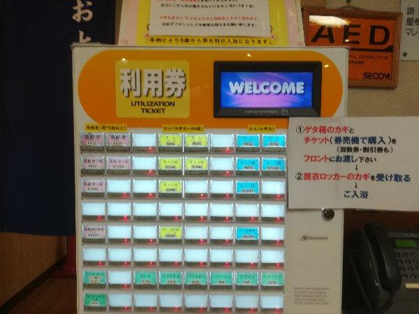 hiratopia2-takashima-006.jpg