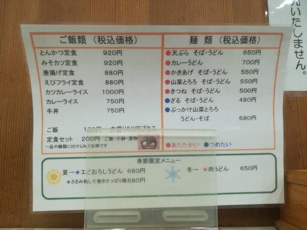 hiratopia2-takashima-011.jpg