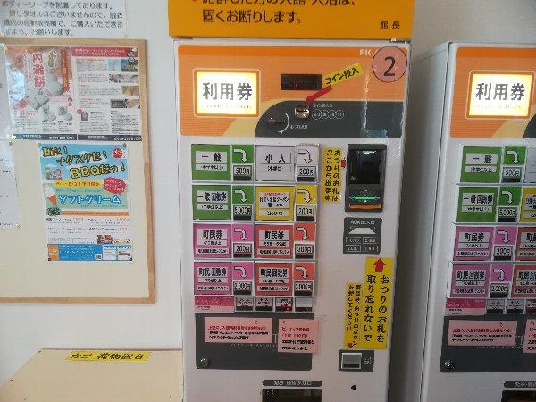 honobonou-kanazawa-009.jpg