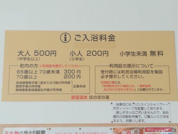 honobonou-kanazawa-017.jpg