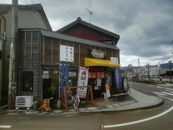 hyoutan-imazu-018.jpg