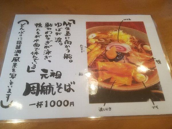 hyoutan-imazu-024.jpg