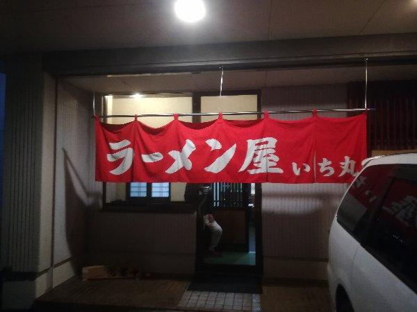 ichimaru-takashima-001.jpg