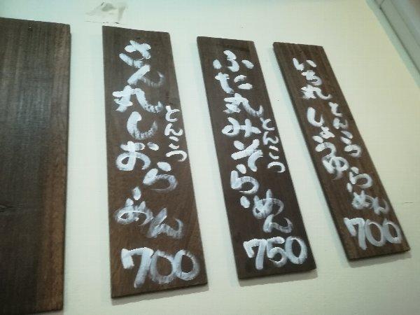 ichimaru-takashima-002.jpg