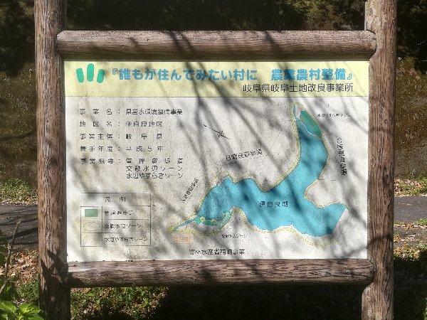ijirako-yamagata-009.jpg