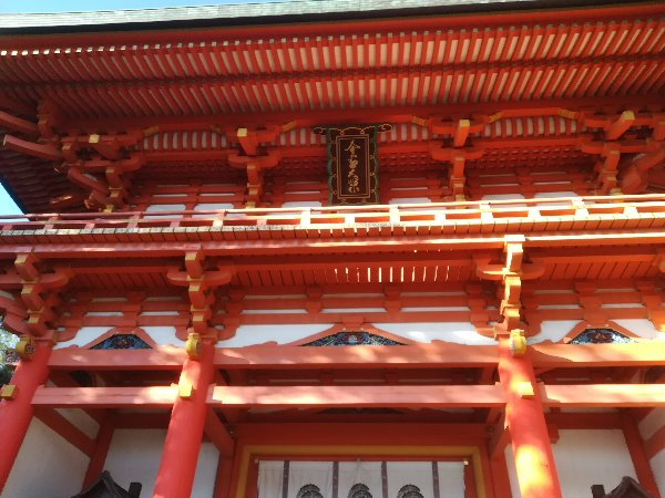 imamiyajinjya-kyoto-007.jpg
