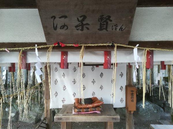imamiyajinjya-kyoto-033.jpg