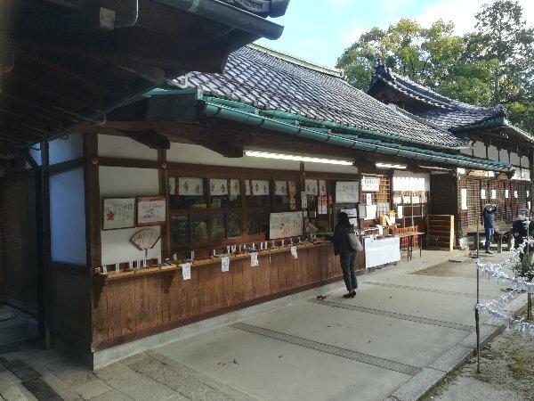 imamiyajinjya-kyoto-035.jpg