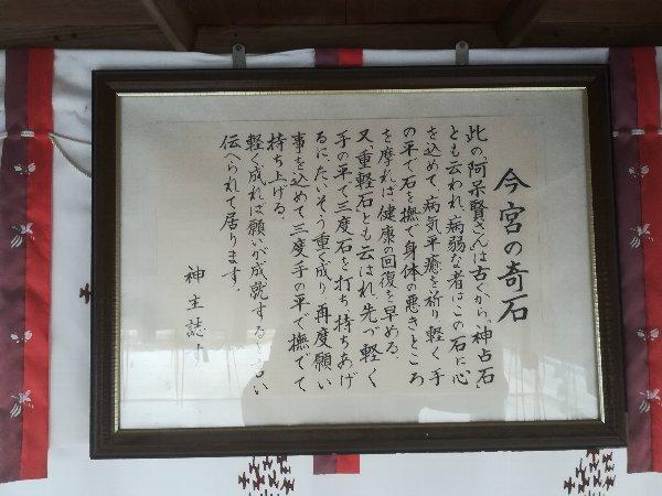 imamiyajinjya-kyoto-036.jpg