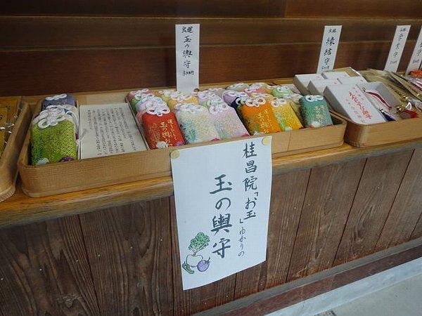 imamiyajinjya-kyoto-040.jpg