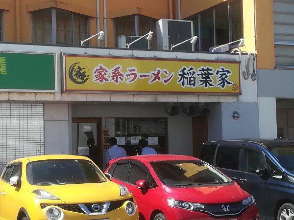 inabaya-gifu-023.jpg