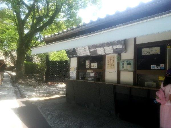inuyamajo-inuyama-008.jpg