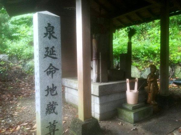 izuminomizu-tsuruga-009.jpg
