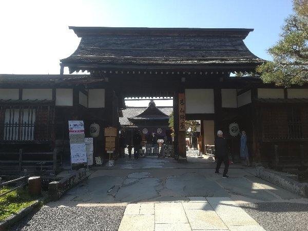 jinya-takayama-003.jpg