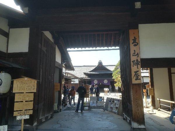 jinya-takayama-005.jpg
