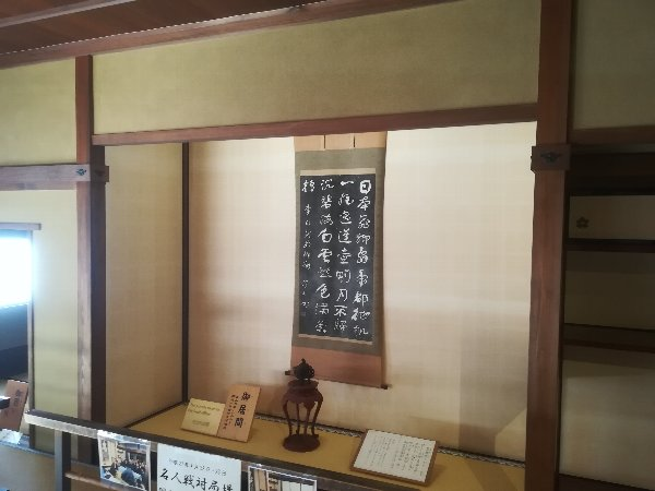 jinya-takayama-058.jpg