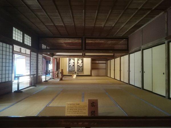 jinya-takayama-077.jpg