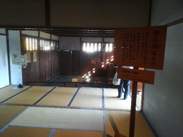 jinya-takayama-084.jpg