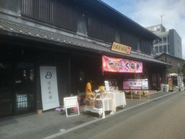 joukamachi-inuyama-006.jpg