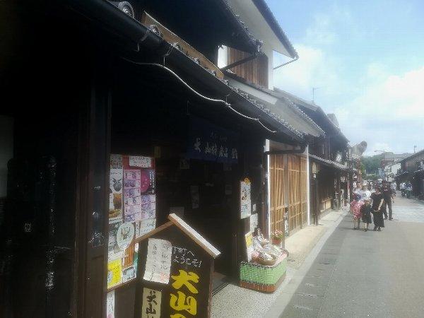 joukamachi-inuyama-014.jpg