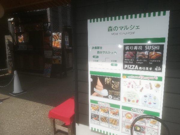 joukamachi-inuyama-018.jpg