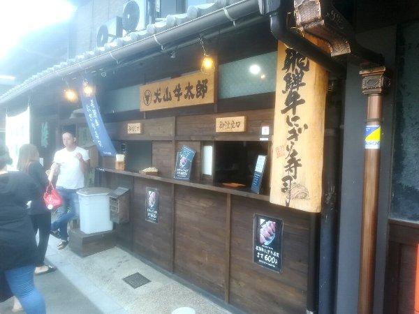 joukamachi-inuyama-022.jpg