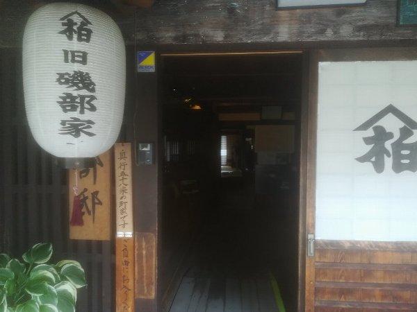 joukamachi-inuyama-042.jpg