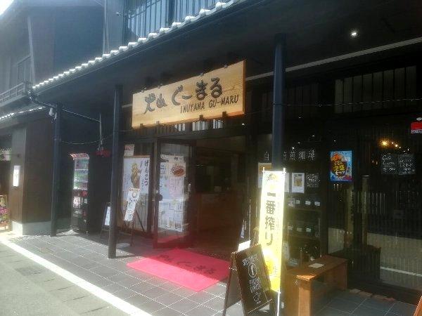 joukamachi-inuyama-062.jpg