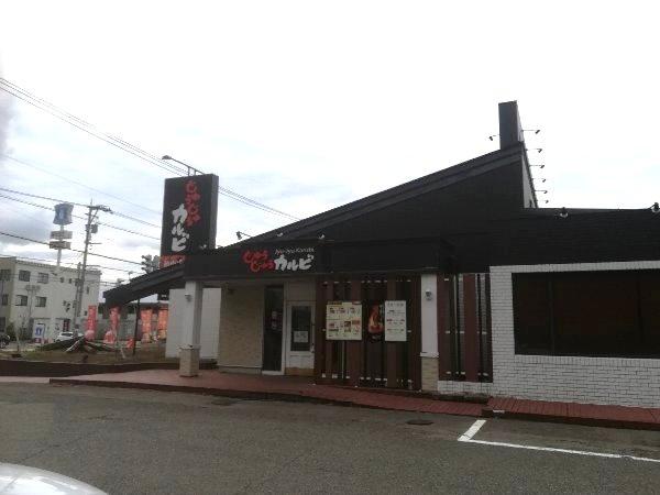 jujukarubi-fukui-001.jpg