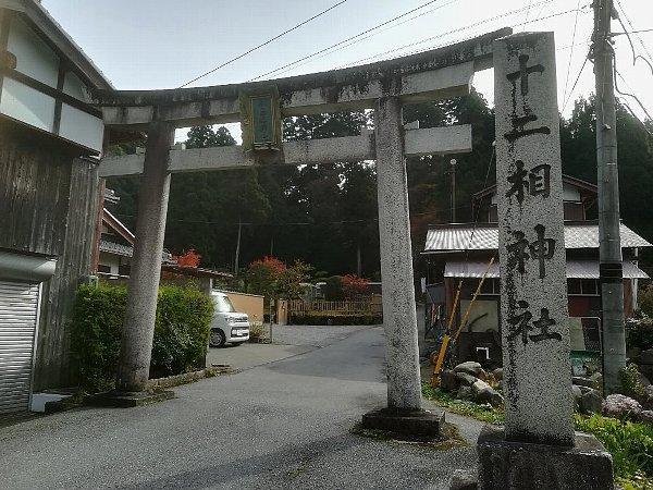 jyunisoujnjya-shiga-018.jpg